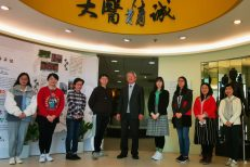 Staff members of the Chinese EQUATOR Centre