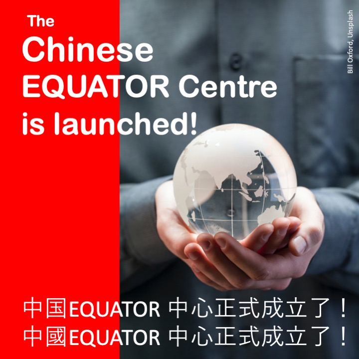 EQUATOR in Chinese