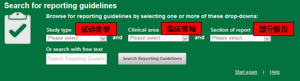 Chinese translated text for the browse category headings.